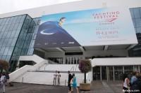 Pavillon des festivals 2015