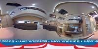 photo 360° Elan GT5